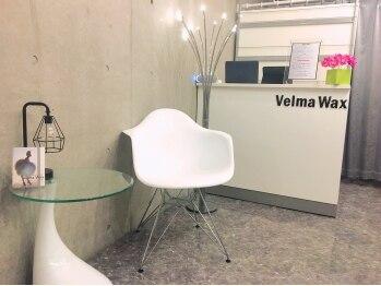 ヴェルマワックス 中目黒店(Velma Wax)(東京都目黒区)