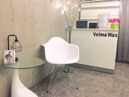 ヴェルマワックス 中目黒店(Velma Wax)の写真