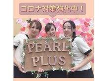 パールプラス 日光店(Pearl plus)