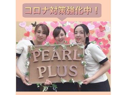 パールプラス 日光店(Pearl plus) image