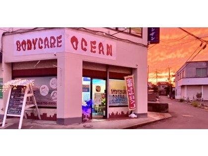 ボディケア オーシャン(BODYCARE OCEAN)の写真