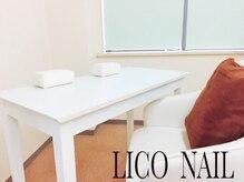リコネイル(Lico Nail)の詳細を見る