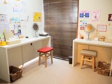 ホームサロンリプナ(home salon Lipna)/パウダールームも完備