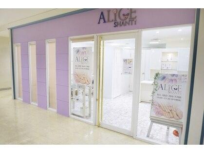 アリスシャンティ サンクレア池下店(ALiCE SHANTI)の写真