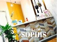 ソフィス(SOPHIS)の店内画像