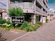 シャイニー(Shine-y)の雰囲気(わかりやすい路面店で無料駐車場も3台完備☆)