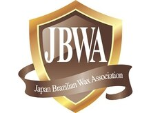 JBWA上級認定講師在籍☆いい香りのお部屋でゆったりとした時間を