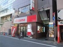 立川カイロプラクティックの店内画像