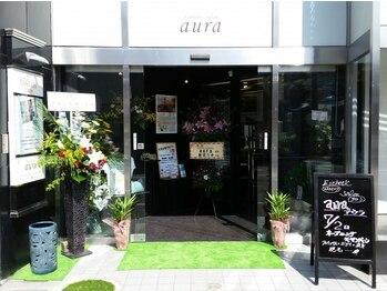 アウラ(aura)(福井県勝山市)
