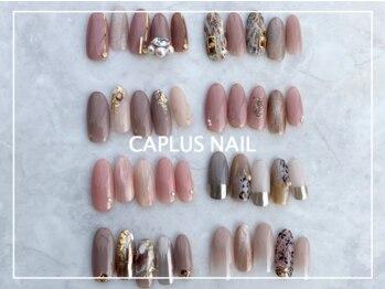 キャプラスネイル 大丸心斎橋店(CAPLUS NAIL)の写真/パラジェルカラーを使用して作成したマンスリーデザインが人気♪持ち込みデザインも◎