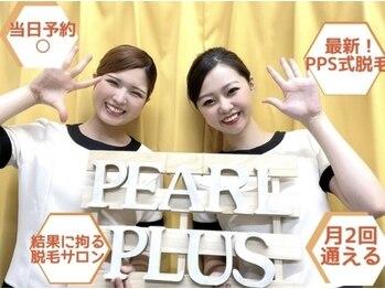 パールプラス 山陽小野田店(Pearl plus)(山口県山陽小野田市)