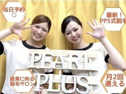 パールプラス 山陽小野田店(Pearl plus)の写真