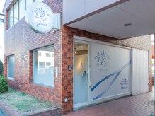 プレジールサロン 植田店(Plaisir salon)の雰囲気(入口はこちらから♪看板が目印です。)