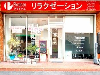 プラチナム Platinum(愛知県愛西市)