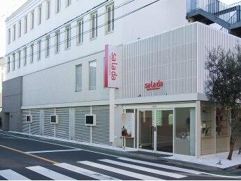 サラダ 自由が丘店(東京都目黒区)