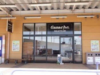 ガナッシュ ネイルアンドアイラッシュ(Ganache.NAIL&EYELUSH )/外観
