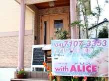 ウィズ アリス(with ALICE)