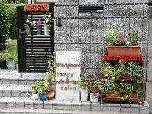 こちらがサロンの外観です☆甲子園駅東出口から徒歩6分!
