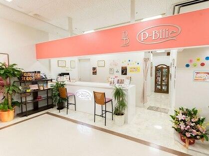 ピー ブリエ ヨシヅヤ清洲店