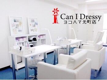 キャンアイドレッシー ヨコハマ元町店(Can I Dressy)