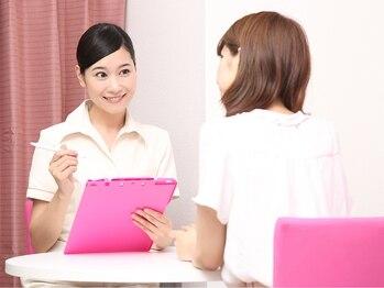恋肌 池袋東口店/まずは、カウンセリング☆