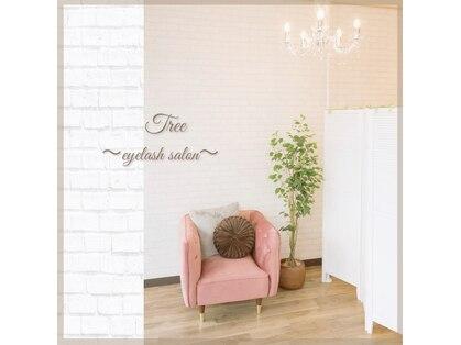 Tree 〜eyelash salon〜【6月1日NEW OPEN】