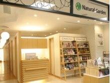 ナチュラルガーデン 高島屋堺店(Natural Garden)