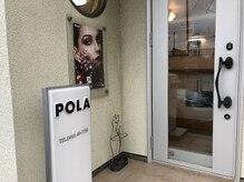 ポーラ Kei Room店(POLA)の詳細を見る