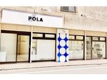 ポーラ ザ ビューティ 蒲田店(POLA THE BEAUTY)