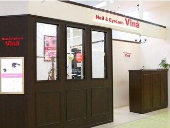 ヴィーナ 山口店(Vina)