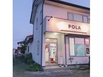 ポーラ 十和田店(POLA)(青森県十和田市)