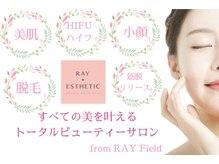レイ エステティック 一宮西店(RAY ESTHETIC)