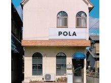 ポーラ 岡山泉田店(POLA)