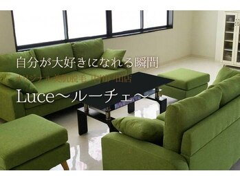ルーチェ(Luce)/★お買い物ついでに★
