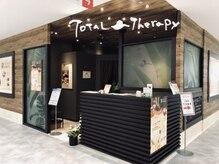 トータルセラピー 錦糸町パルコ店