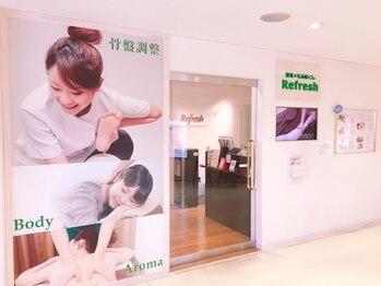 リフレッシュ 柏 高島屋ステーションモール店(千葉県柏市)