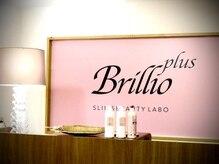 ブリリオプラス 広島並木店(Brillio Plus)