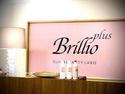 ハイフ小顔&ハイフ痩身専門店 Brillio Plus広島並木店