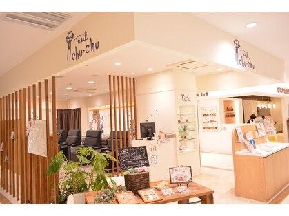 ネイル チュチュ 相模大野ステーションスクエア店(nail chu-chu)の写真