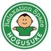 ホグスケ(HOGUSUKE)のお店ロゴ