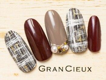 グランシュクアトロ 千葉店(GranCieux × QUATRO)/大人上品なツイードワンカラー