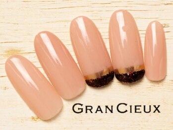 グランシュクアトロ 千葉店(GranCieux × QUATRO)/好印象シアーピンク×赤ラメ