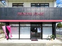 プリンセスハート 本店(PRINCESS HEART)の詳細を見る