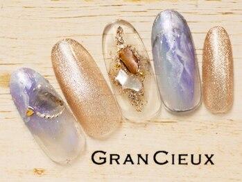 グランシュクアトロ 千葉店(GranCieux × QUATRO)/ブルー系大人上品ニュアンス