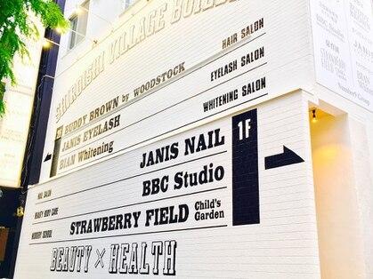 ビービーシースタジオ(BBC studio)の写真