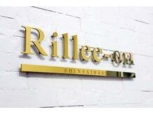 リリーオン 心斎橋店(Rillee-on)/エントランス♪