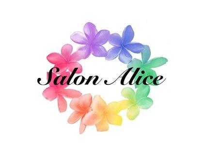 サロン アリス(salon alice)の写真