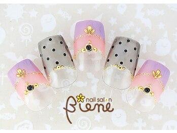 ネイルサロン ビーネ(nail salon Biene)/ ハロウィン2017¥12980-4