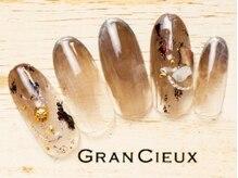 グランシュクアトロ 千葉店(GranCieux × QUATRO)/ブラウン滲ませアートネイル