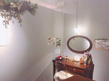 リジュベネーション専門サロン 桜梅桃李 神戸三宮店/貸切のドレッサースペース
